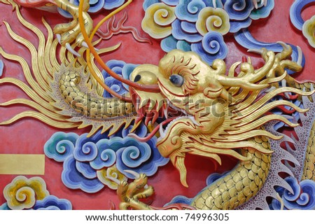 Chinese Dragon in Temple. - stock photo