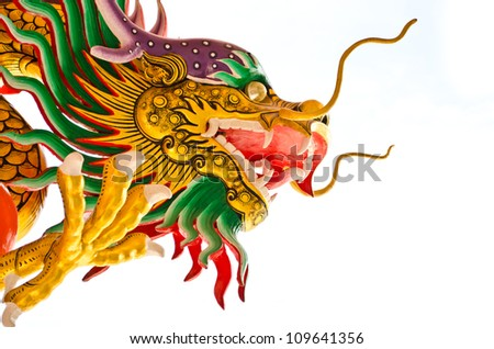 Chinese dragon isolated on white background