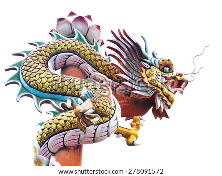 Chinese dragon on isolate background - stock photo