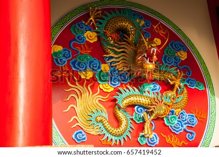 Chinese dragon statue temple