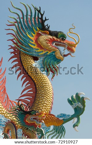 Red Deer Chinese Food Golden Dragon