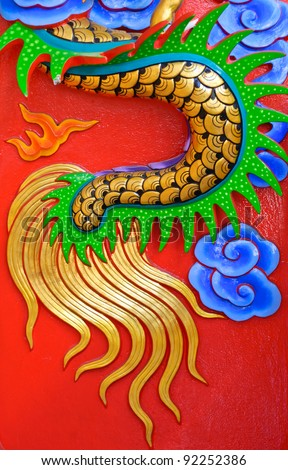 Chinese dragon black and white tattoo