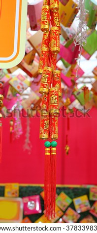 chinese fake firecrackers:words mean best wishes and good luck for the coming chinese new year - stock photo
