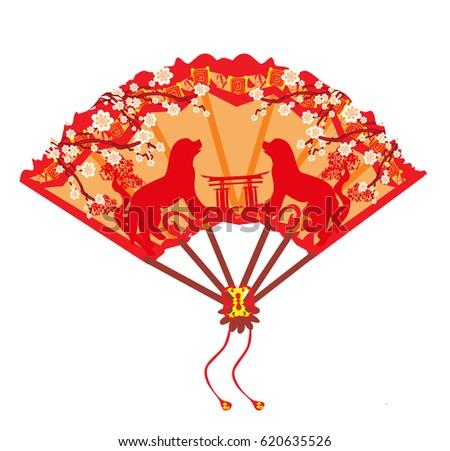 Chinese fan - zodiac the year of Dog