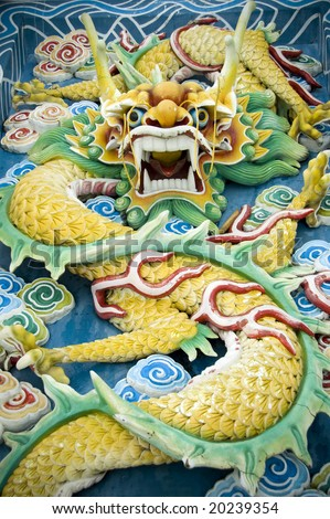 chinese feng shui jade dragon - stock photo