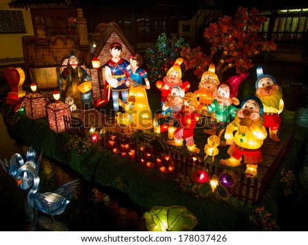 Chinese festival series: the night view of Lantern Festival in the Chinese New Year. February 16, 2014 in Shanghai, China.