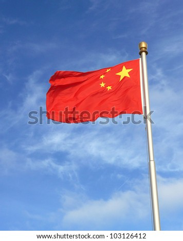 Chinese flag against blue sky - stock photo