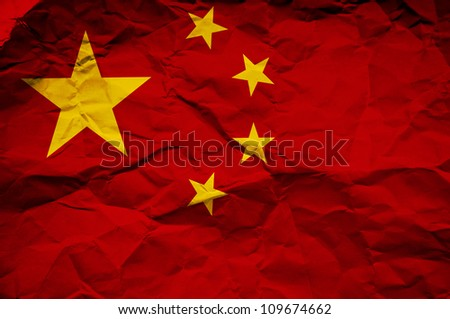 Chinese flag, image is overlaying a detailed grungy texture