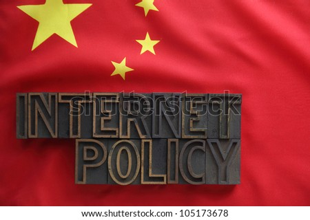 Chinese flag with internet policy words