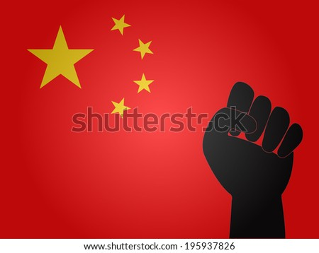 Chinese Flag with Protest Sign - stock photo