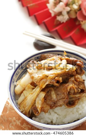 Pork Soup Very Tasty Stock Photo 450955567 - Shutterstock