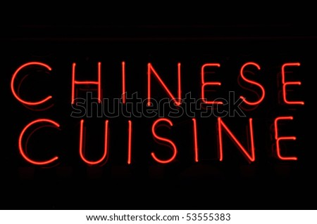 Chinese Food Cuisine Red Neon Sign - stock photo