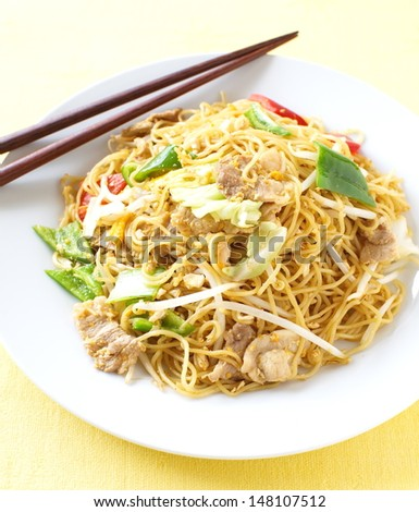 Chinese food, fried noodle