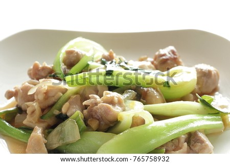 Chinese food, green leaf vegetable and chicken stir fried