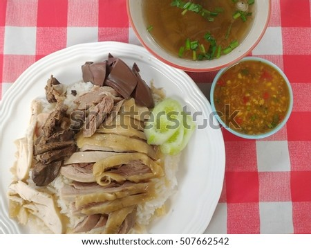 Chinese Food Hainanese Chicken Rice Thai Food Rice Chicken With Sauce Over Rice