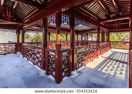 Chinese garden - stock photo