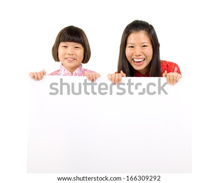 Chinese girls in traditional costume, cheongsam holding a white board - stock photo