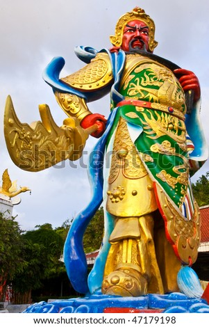 Chinese god statue - stock photo