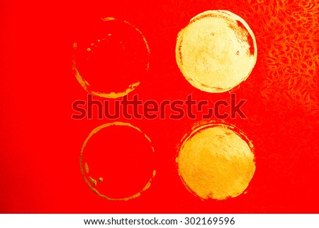 chinese gold ink /on red paper/ new year - stock photo