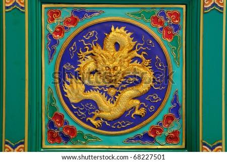 Chinese golden dragon - stock photo