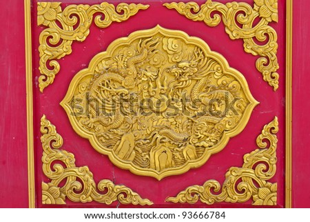 Chinese golden dragon background, can be use for related dragon concept design and background
