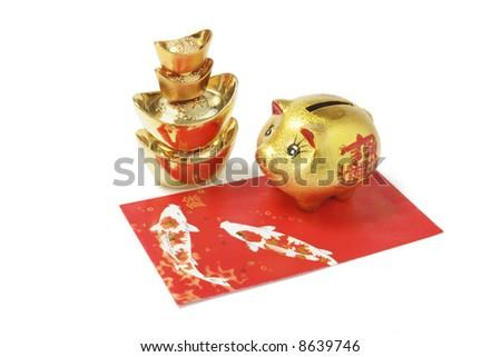 Chinese Golden Piggybank and Gold Ingots - stock photo
