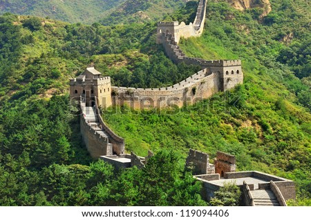 Chinese Great Wall in Summer - stock photo