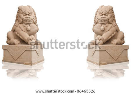 Chinese guardian lion isolated. - stock photo