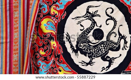 Chinese handicraft: Colorful Batik prints on cloth with dragon theme