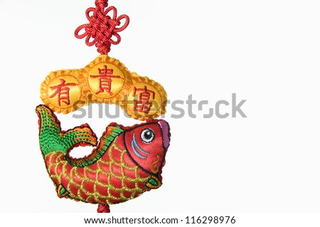 Chinese Hanging Fish Decoration on White Background. Chinese New Year