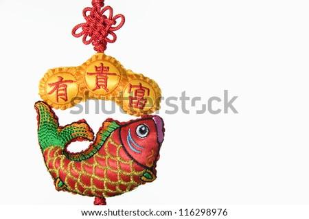 Chinese Hanging Fish Decoration on White Background. Chinese New Year - stock photo