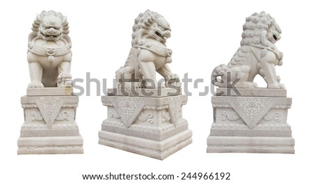 Chinese Imperial Lion Statue, Isolated  With Clipping Path - stock photo