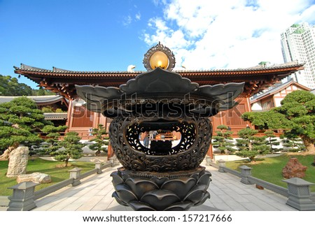 Chinese incense burner - The Chinese Oriental Temple of Chi Lin Nunnery, landmark in Hong Kong