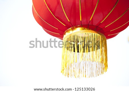 Chinese lantern with a isolated background - stock photo