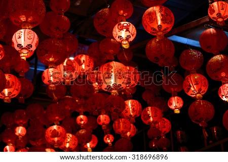 Chinese Lanterns, Chinese New Year. - stock photo