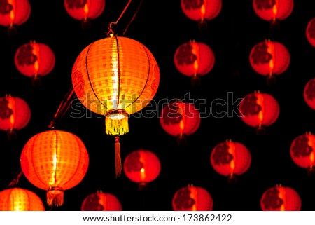 Chinese lanterns during Chinese new year festival - stock photo