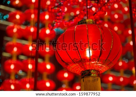 Chinese lanterns during new year festival - stock photo
