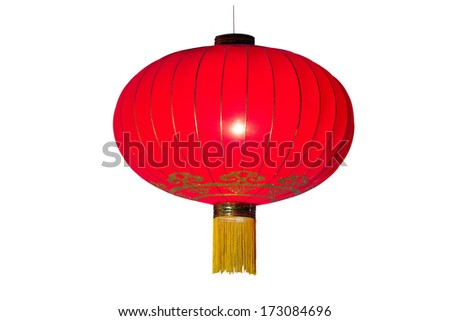chinese lanterns for decoration on white background with clipping path - stock photo
