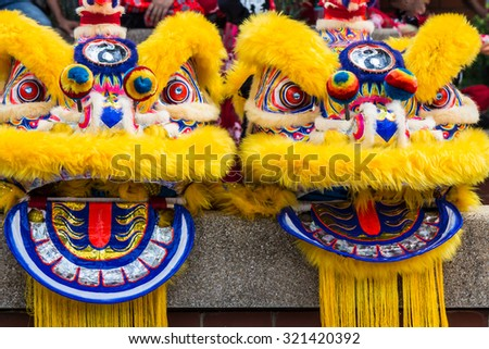 Chinese Lion head pieces used in dances for traditional celebration./ Chinese Lion Dance Costume.  - stock photo