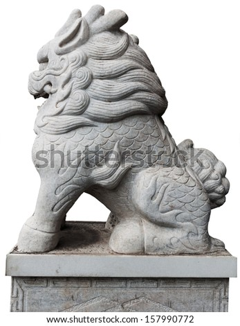 Chinese Lion Statue, Isolated on white background. - stock photo