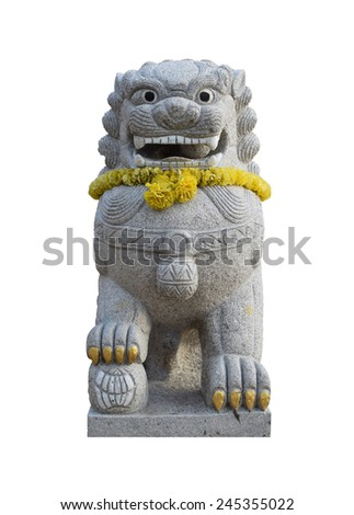 Chinese Lion Statue Isolated on white background - stock photo