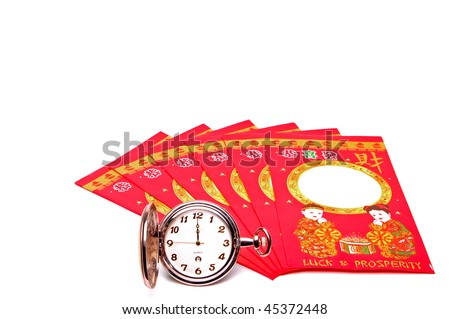 Chinese Lucky Money Envelopes with watch isolated on white - stock photo
