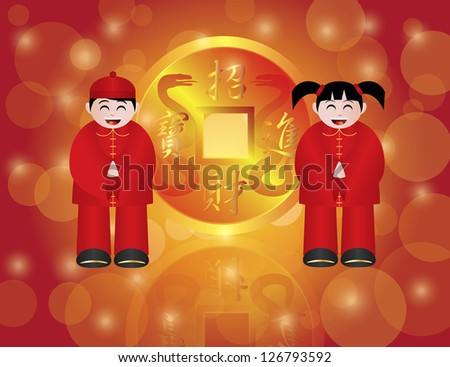 Chinese Lunar New Year 2013 Boy and Girl Gold Coin with Snake and Text Bringing in Wealth and Fortune on Bokeh Background Illustration Raster Vector - stock photo