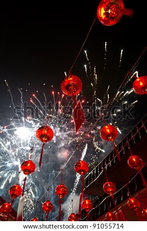 chinese lunar new year celebration - stock photo