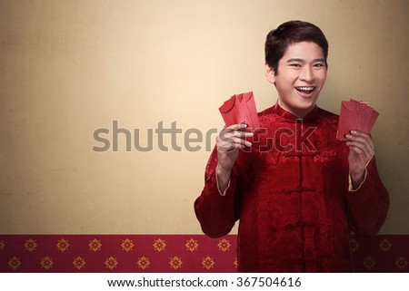 Chinese man smiling. Happy chinese new year concept