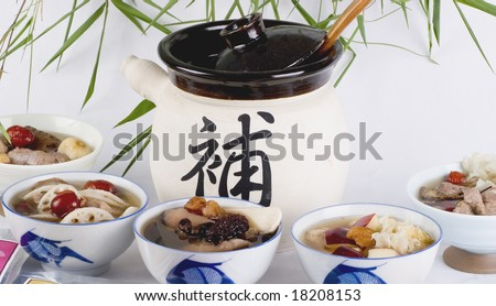 Chinese Medicine Soup - stock photo
