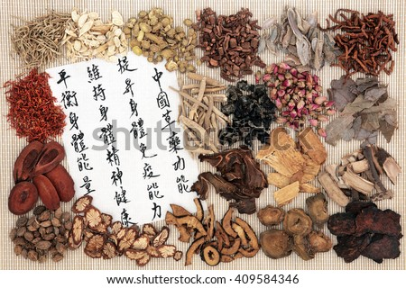 Chinese medicine with herbs and calligraphy on rice paper. Translation reads as chinese herbal medicine as increasing the bodys ability to maintain body and spirit health and balance energy. - stock photo