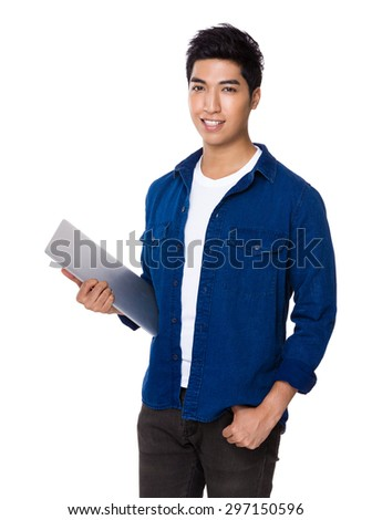 Chinese mixed iranian man hold with laptop computer - stock photo