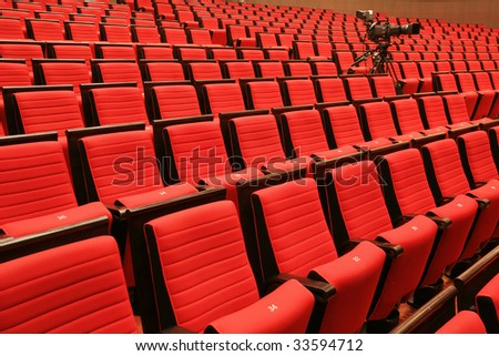 chinese National Centre for the Performing Arts - stock photo