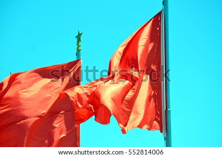 Chinese national flag waving on a clear day